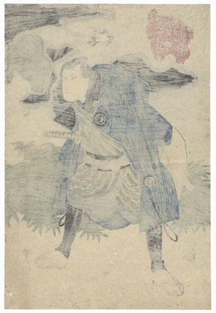 Sawamura Tossho as Yohei, 1834 by Toyokuni II (1777 - 1835)