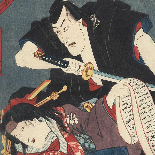 Jirozaemon Attacking the Courtesan Yatuhashi, 1850 by Toyokuni III/Kunisada (1786 - 1864)