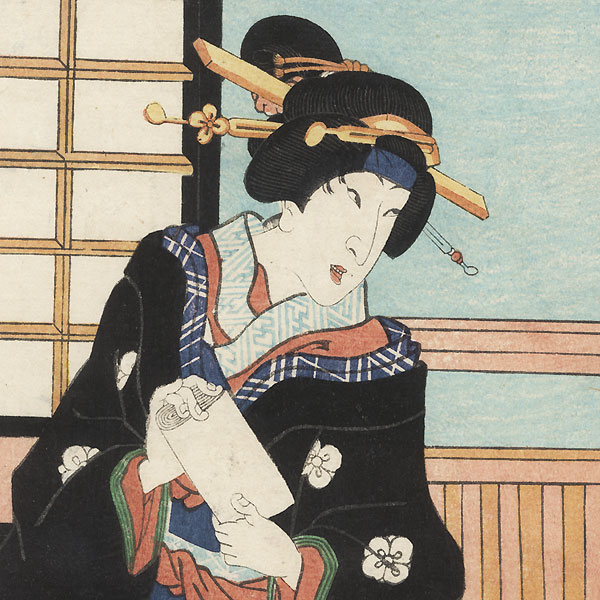 Smiling Beauty, 1866 by Kunisada II (1823 - 1880)