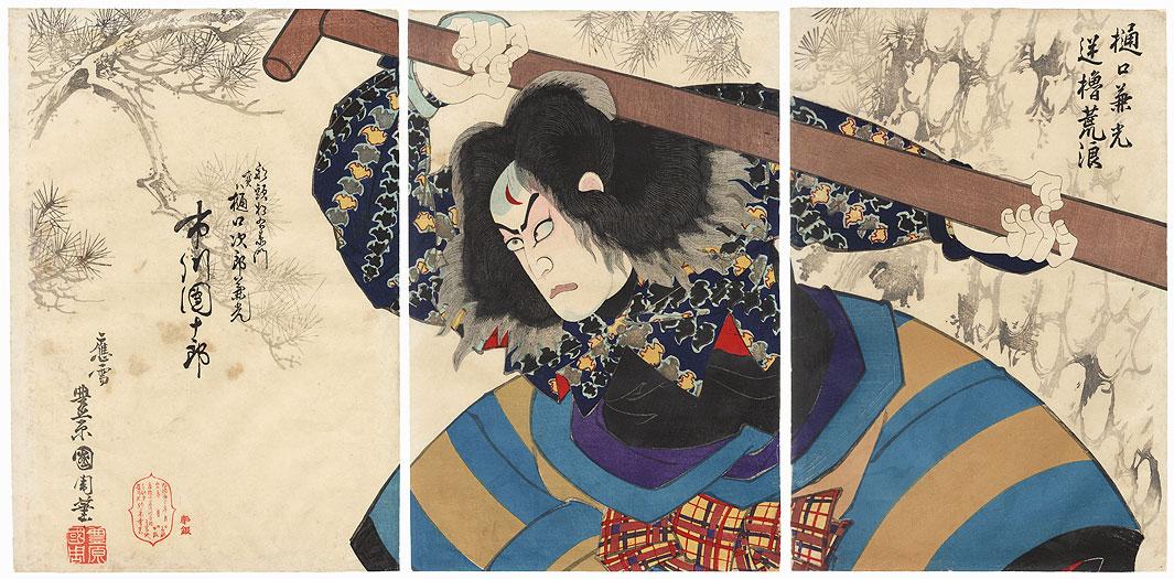Ichikawa Danjuro as the Boatman Matsuemon, Actually Higuchi no Jiro Kanemitsu, 1890 by Kunichika (1835 - 1900)