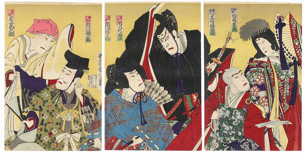 Ono no Komachi and Angry Nobleman, 1889 by Kunichika (1835 - 1900)