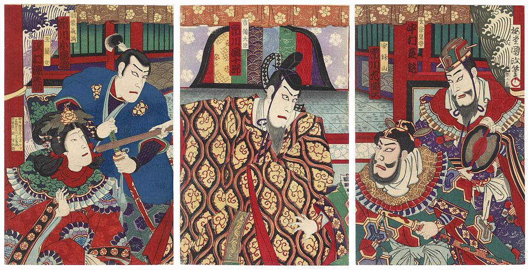 Palace Confrontation by Kunisada III (1848 - 1920)