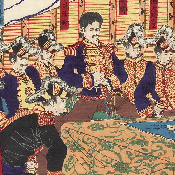 Meiji Emperor and Officers Examining a Map, 1877 by Toshinobu (1857 - 1886)