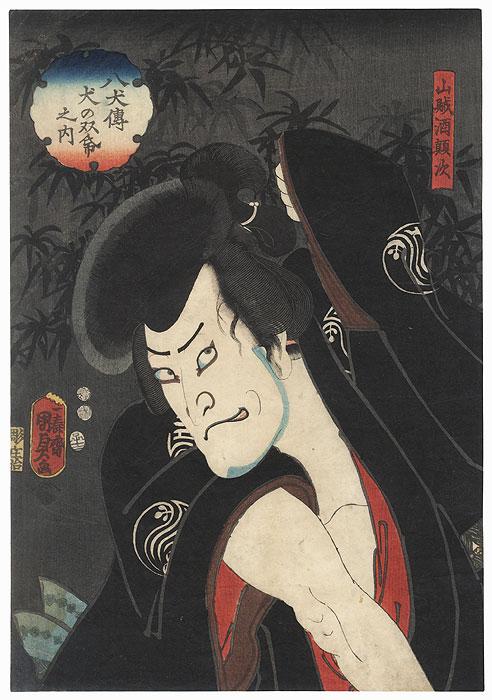 Ichikawa Ebijuro I as the Bandit Shutenji, 1852 by Kunisada II (1823 - 1880)