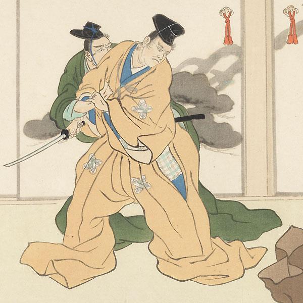 A Quarrel at the Palace between Asano Naganori and Kira Yoshihisa, 1921 by Kobori Tomone (1864 - 1931)