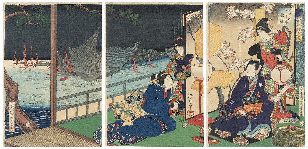 Prince Genji Dressed in the Edo Purple, 1866 by Yoshitoshi (1839 - 1892)