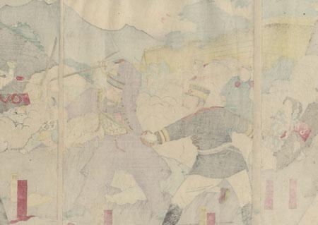 The Sino-Japanese War: Kawakami Otojiro, 1894 by Kunisada III (1848 - 1920)