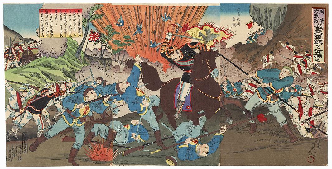 Battlefield Explosion, 1894 by Nobukazu (1874 - 1944)