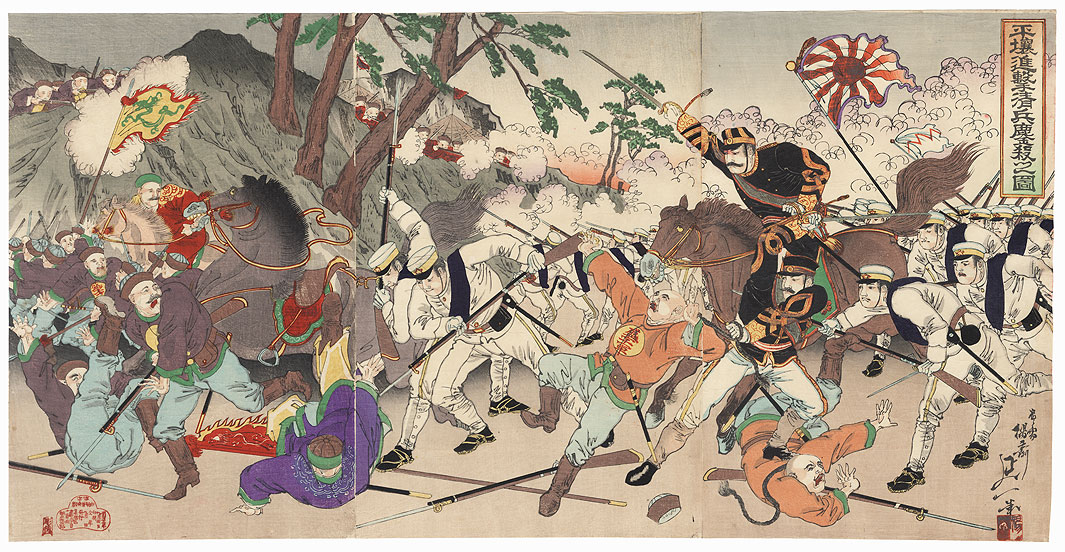 The Imperial Army Attacking by Nobukazu (1874 - 1944)