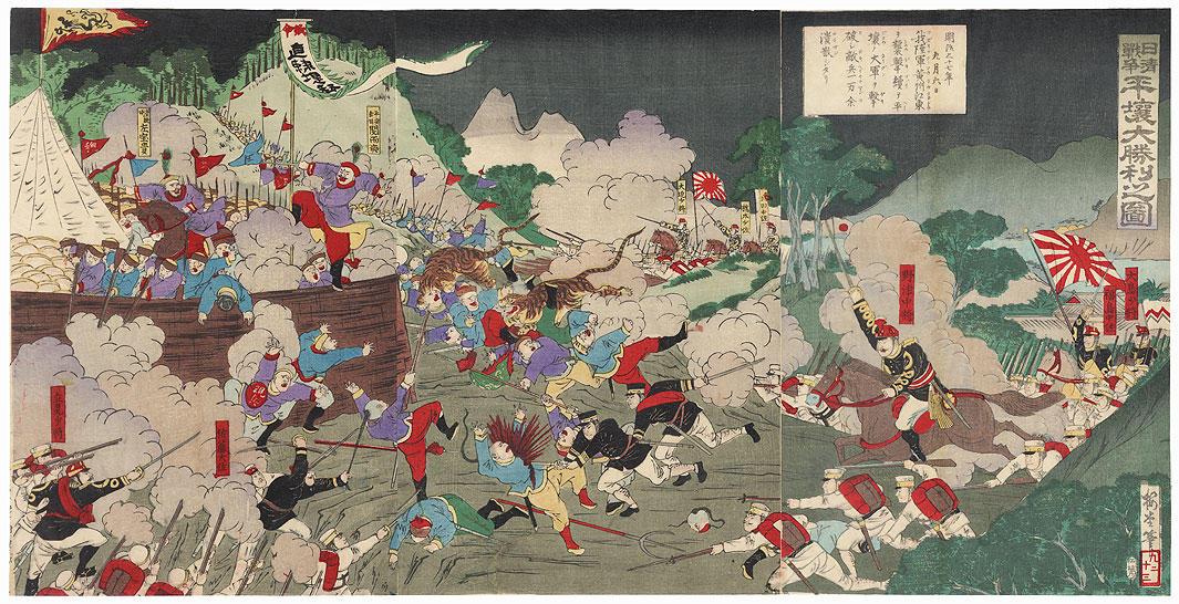 Attacking a Korean Encampment by Meiji era artist (not read)