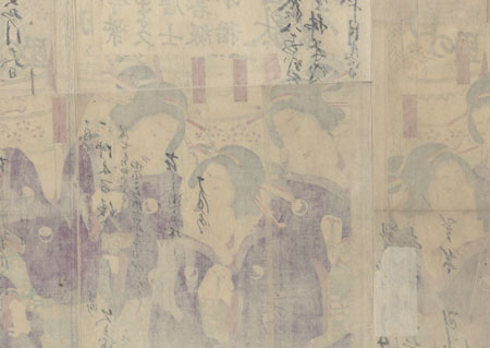 Seven Beauties and Sake Barrel Display, 1872 by Kunichika (1835 - 1900)
