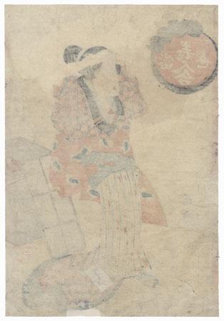 Waitress, circa 1823 by Toyokuni III/Kunisada (1786 - 1864)