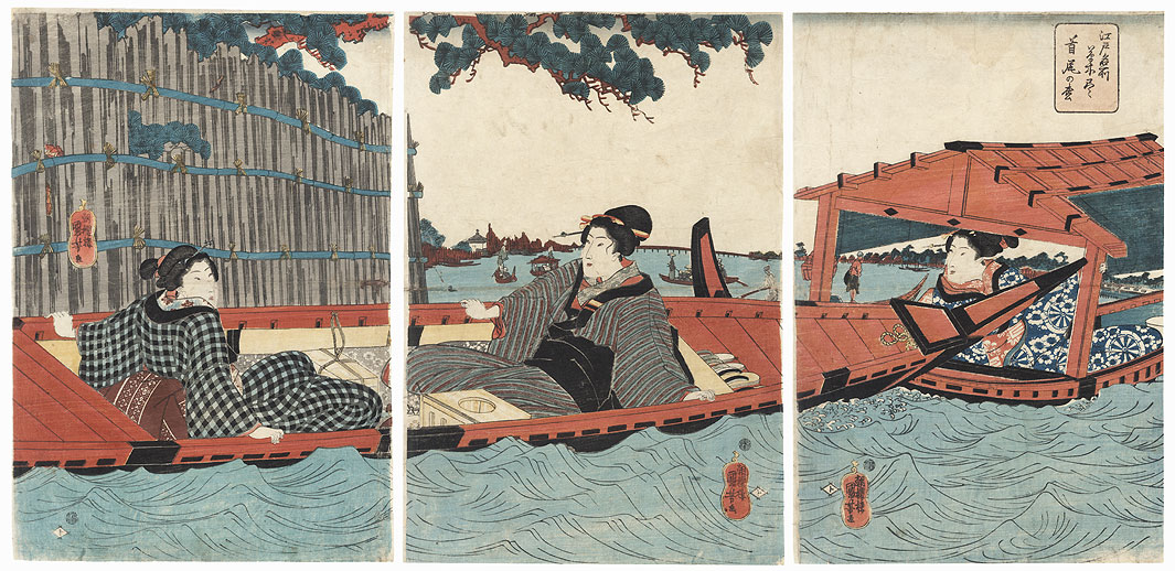 The Pine-Tree of Successful Conclusion, 1843 - 1844 by Kuniyoshi (1797 - 1861)