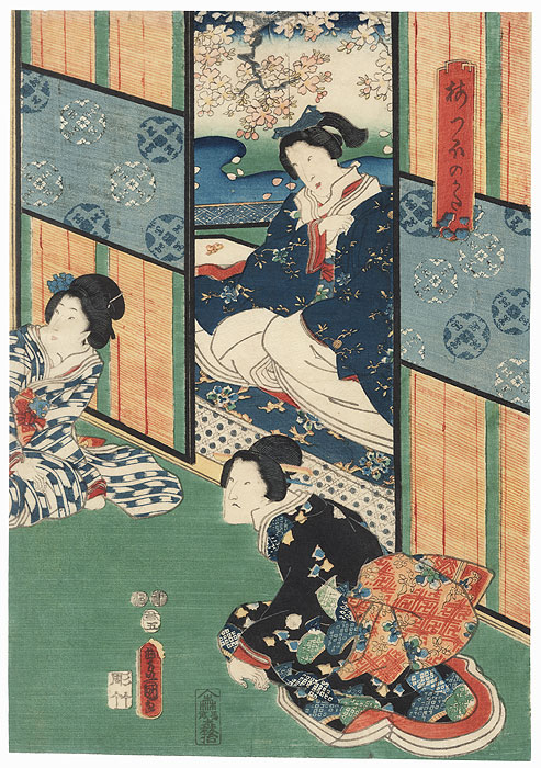 The Lady of the Plum Blossom Courtyard, 1853 by Toyokuni III/Kunisada (1786 - 1864)
