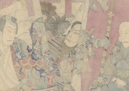 Warrior and Beauty, 1880 by Kunichika (1835 - 1900)