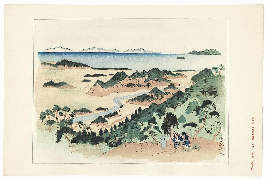 Konomineji, Temple 27 by Hiromitsu Nakazawa (1874 - 1964)