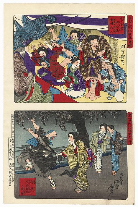 Wrestling Buffs at the Ekoin, South Ryogoku; The Cowardice of a Worldly Monk at Yanagiwara, 1881 by Yoshitoshi (1839 - 1892)