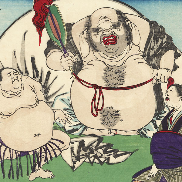 Carrying a Giant Potato at the Bird Festival at Senzoku; Hotei of Nippori, One of the World's Three Largest Bellies, 1881 by Yoshitoshi (1839 - 1892)