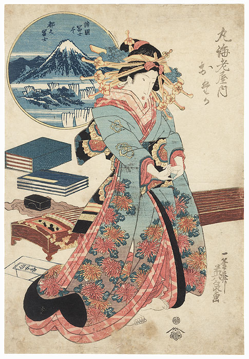 Fuji of the Capital, Courtesan Otaka of Maruebiya by Eisen (1790 - 1848)