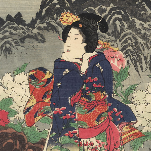 Metal, 1852 by Kuniyoshi (1797 - 1861)