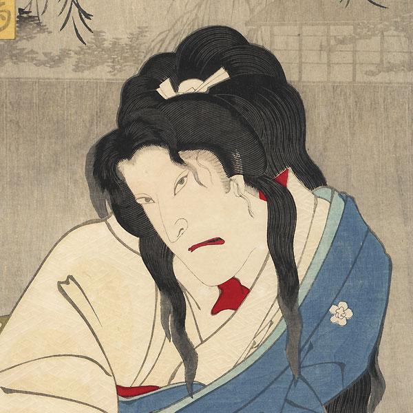 Isobe Kazunosuke Threatening Otsuta by Kunichika (1835 - 1900)