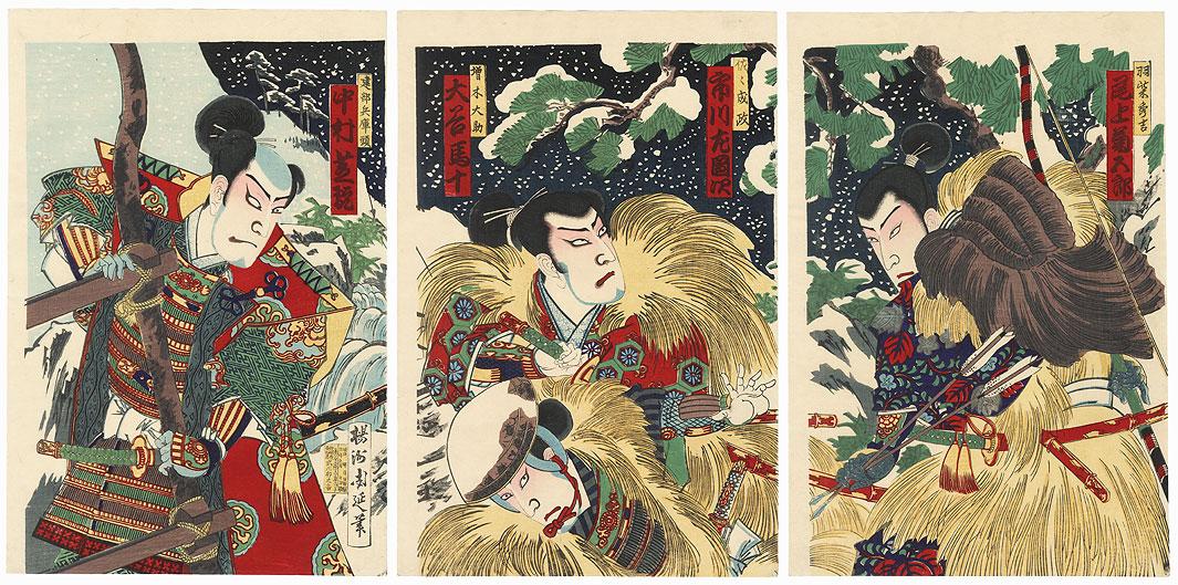 Outside Toyama Castle by Chikanobu (1838 - 1912)