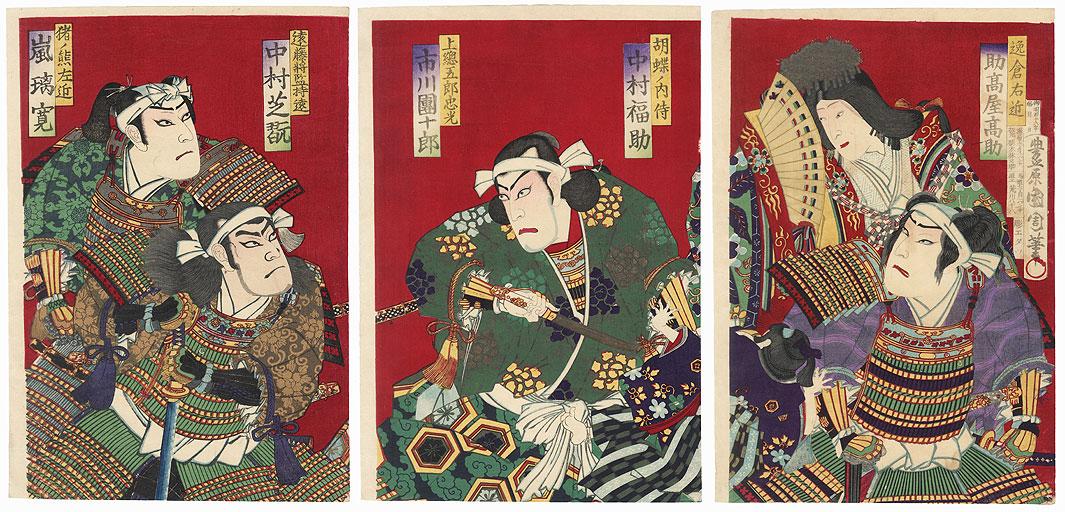 Warrior Threatening a Child, 1883 by Kunichika (1835 - 1900)