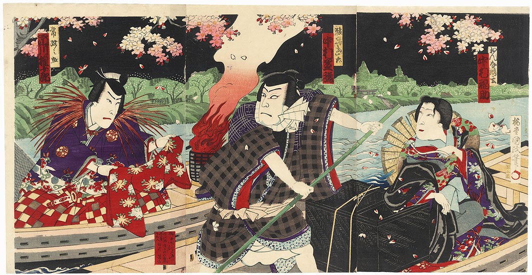 The Nun Seigen, 1886 by Kunisada III (1786 - 1864)
