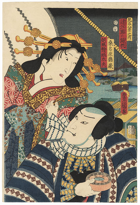Kuwanaya Tokuzo and the Courtesan Higaki, 1855 by Toyokuni III/Kunisada (1786 - 1864)