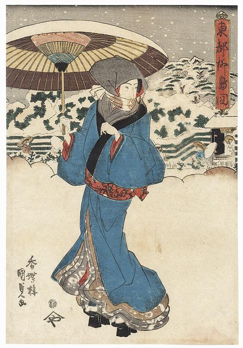 View of Yanagishima in the Easterm Capital by Toyokuni III/Kunisada (1786 - 1864)