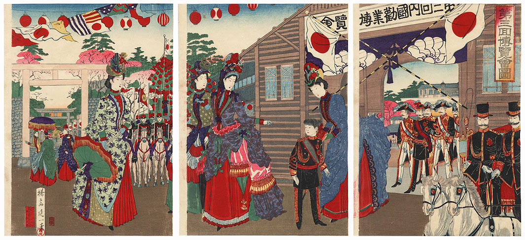 Illustration of the Third National Industrial Exposition, 1890 by Nobukazu (1874 - 1944)