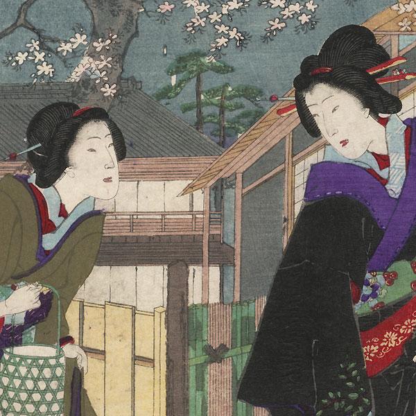 Fujimurasaki of Hashimoto-ro and Geisha of Nakanocho, 1883 by Chikanobu (1838 - 1912)
