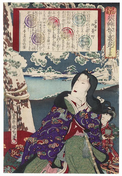 Wife of Tokugawa Ieyasu, No. 1 by Kunichika (1835 - 1900)
