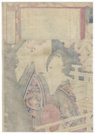 Wife of Tokugawa Ietsugu, No. 7 by Kunichika (1835 - 1900)