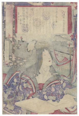 Wife of Tokugawa Ietsuna, No. 4 by Kunichika (1835 - 1900)