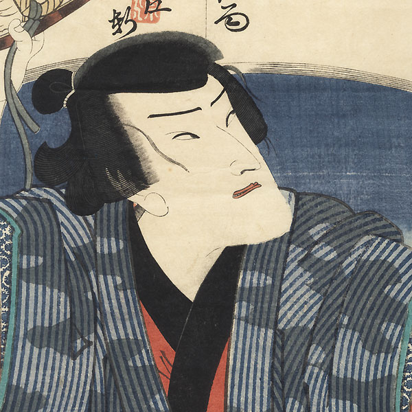 Ichikmura Uzaemon as a Commoner, 1865 by Kunichika (1835 - 1900)