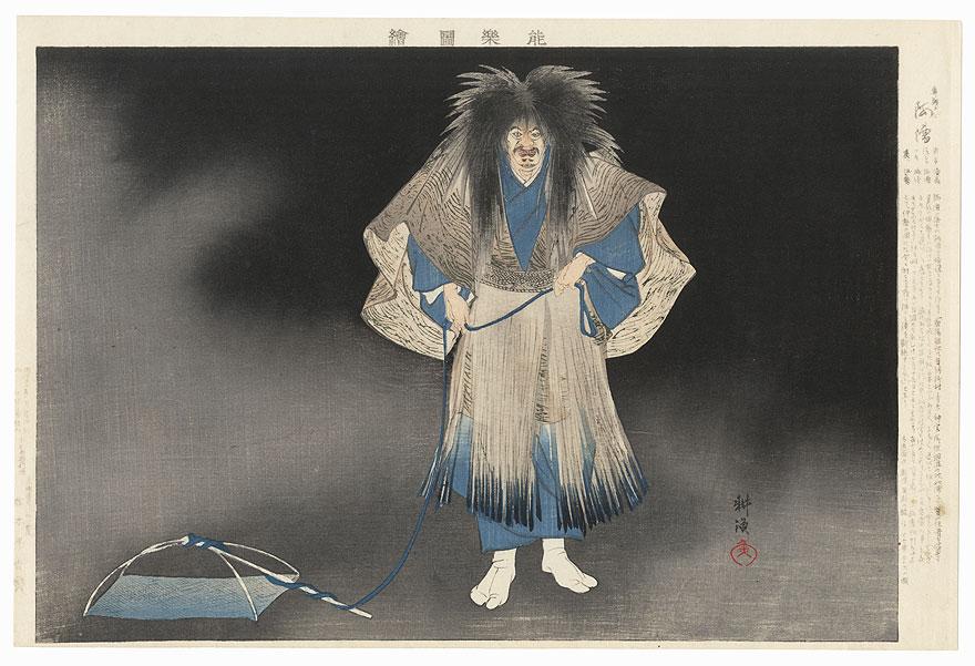 Akogi by Tsukioka Kogyo (1869 - 1927)