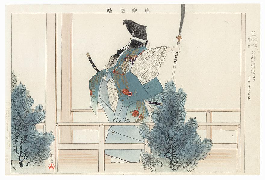 Tomoe by Tsukioka Kogyo (1869 - 1927)