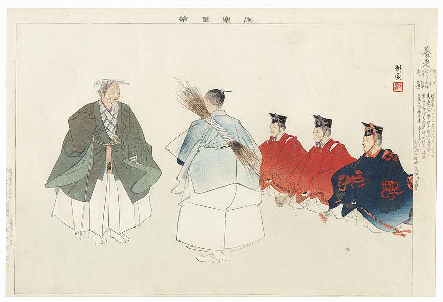 Yoro by Tsukioka Kogyo (1869 - 1927)