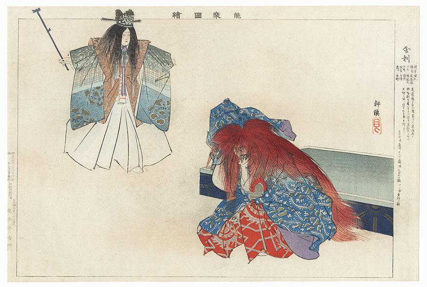 Shari by Tsukioka Kogyo (1869 - 1927)