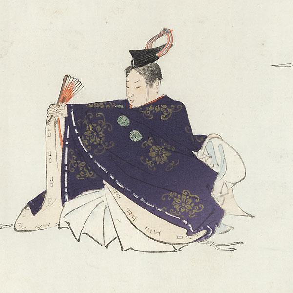 Nakamitsu by Tsukioka Kogyo (1869 - 1927)