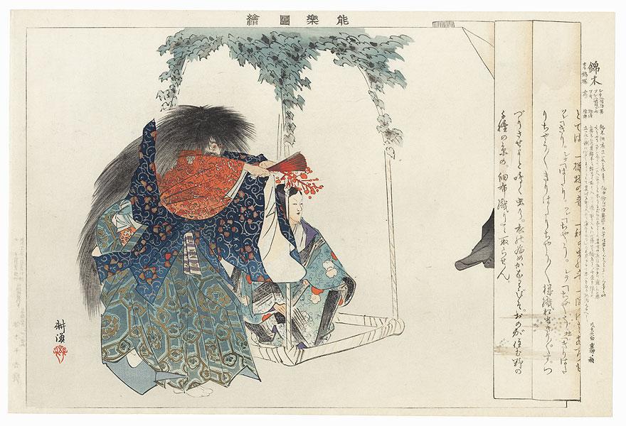 Nishikigi (The Brocade Tree) by Tsukioka Kogyo (1869 - 1927)