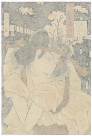 Shin Yoshiwara: Kawarazaki Mimasu as Sukeroku, 1864 by Kunichika (1835 - 1900)