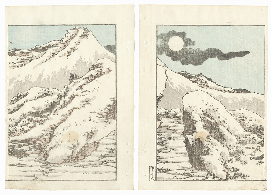 Winter Landscape with Full Moon by Hokusai (1760 - 1849)