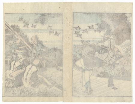 Woodcutters Taking a Break by Hokusai (1760 - 1849)