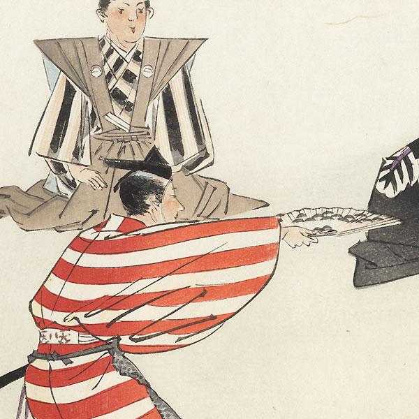 Kyogen: Futari Bakama (Two People in One Hakama) by Tsukioka Kogyo (1869 - 1927)