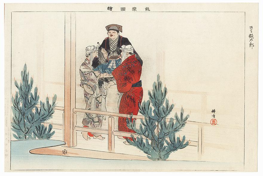 Kyogen: Dondaro by Tsukioka Kogyo (1869 - 1927)
