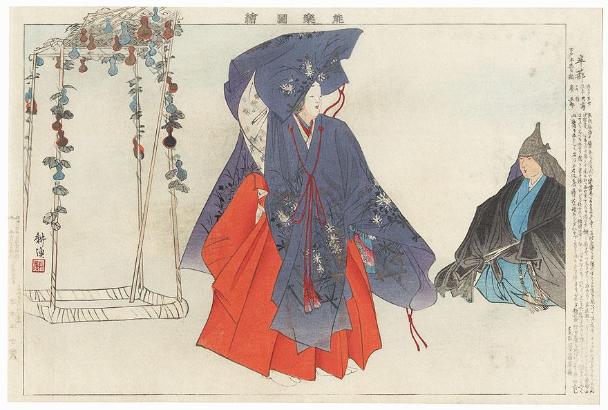 Hajitomi by Tsukioka Kogyo (1869 - 1927)