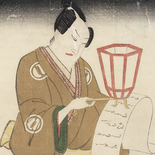 Reading a Letter by Lantern Light by Toyokuni I (1769 - 1825)