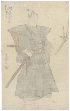 Bando Mitsugoro as Konishi Yajuro, 1810 by Toyokuni I (1769 - 1825)